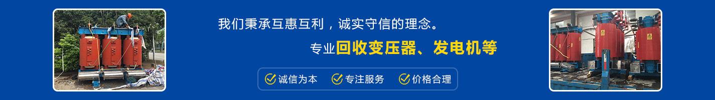 上海废益机电设备工程有限公司