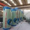玻璃钢一体化泵站价格 一体化提升泵站