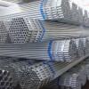 镀锌管 国标Q235B材质镀锌管 排水用镀锌焊管 规格齐全 量大优惠