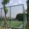 衡水浸塑篮球场围网厂家 日字型运动场围网 生产销售操场围网