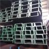UPN260欧标槽钢,欧洲EN标准槽钢,莱钢生产