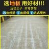 猴王HW004运动地板厂家体育枫木地板