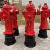 防冻防撞型室外消火栓 SSFT系列室外消防栓