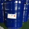 乙二醇二甲醚现货供应厂家直销价格优惠