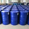 鲁西苯甲醇山东现货供应价格优势供应